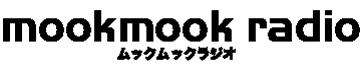 mookmook radio|ムックムックラジオ